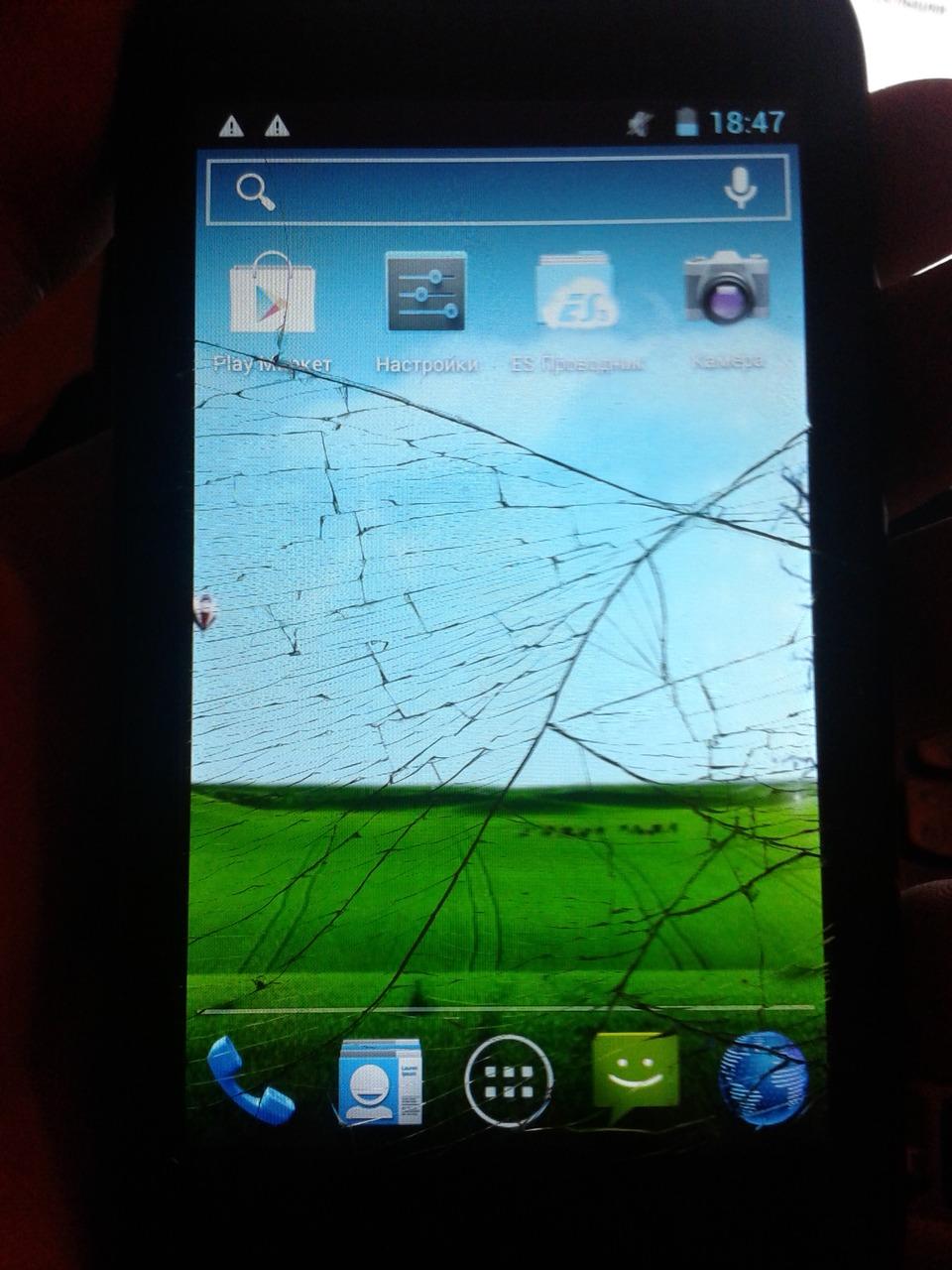 Как сделать с экрана андроида флай