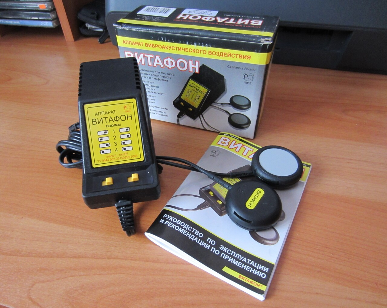 Лечение Витафоном: польза и вред аппарата для фонирования ...