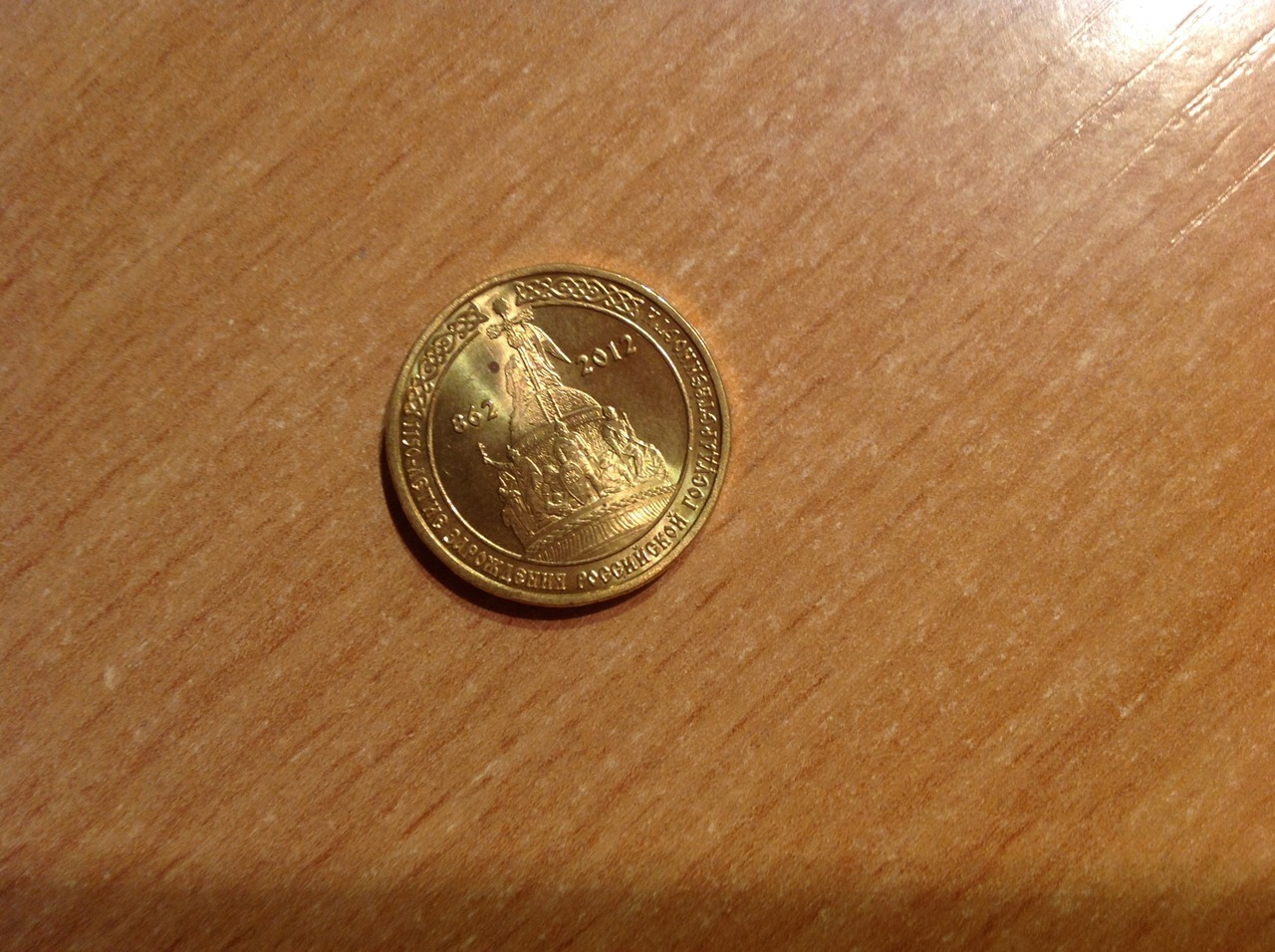 Как почистить десятирублевые монеты в домашних условиях
