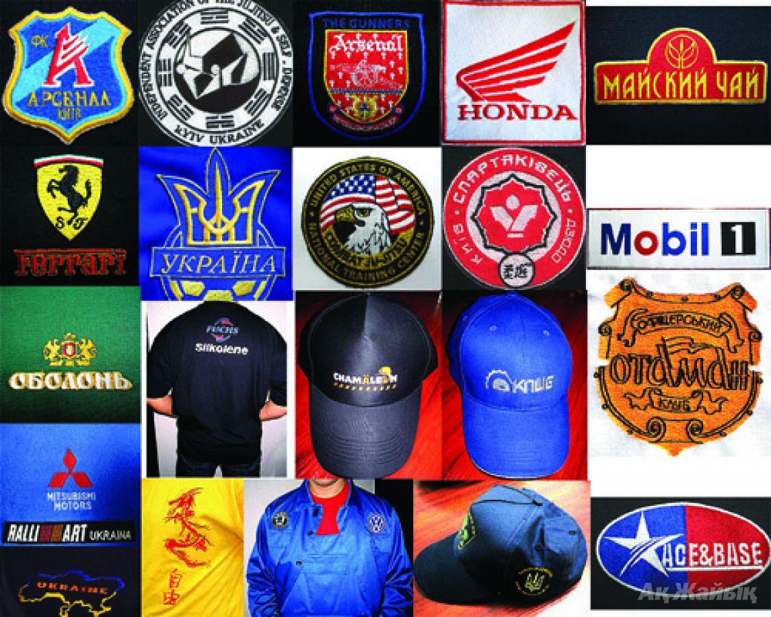 Материал для вышивки логотипов 98