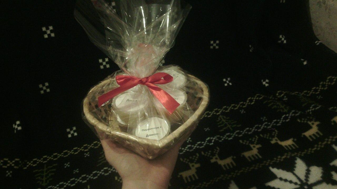 Подарок за 300 рублей 56