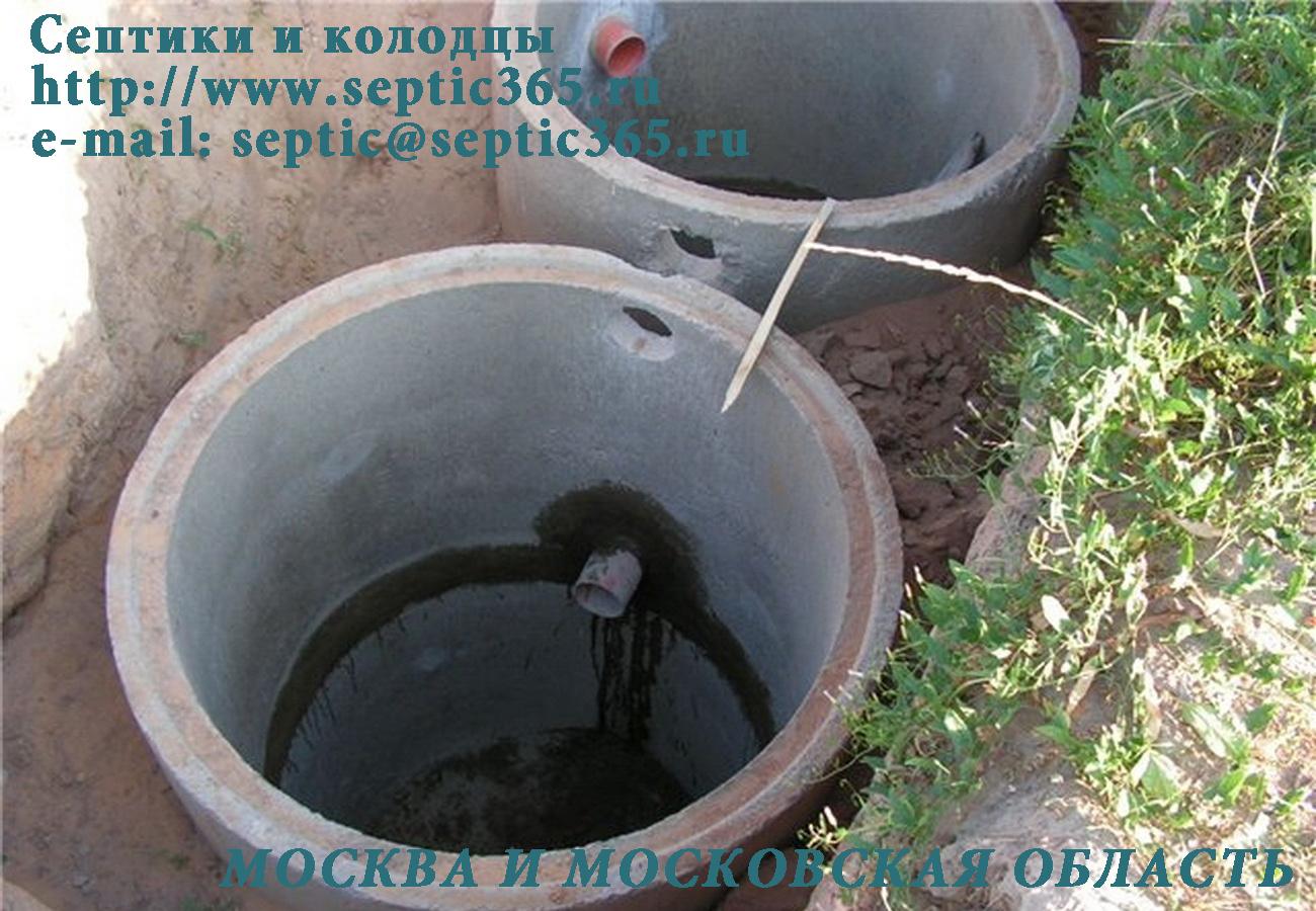 Как сделать выгребную яму? 8