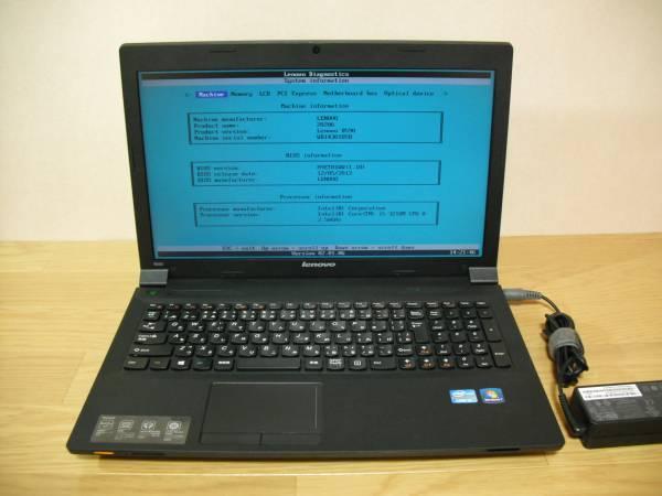 Драйвер для дисплея ноутбука lenovo