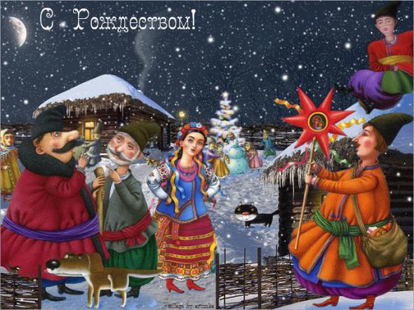 Новогоднее поздравление украинцев