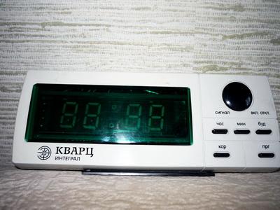 кварц-025 интеграл инструкция