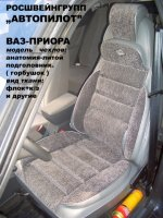 http://price-altai.ru/uploads/760000/6500/766796/thumb/p176ho50lcia71qah1pp8gcv1tk1.jpg