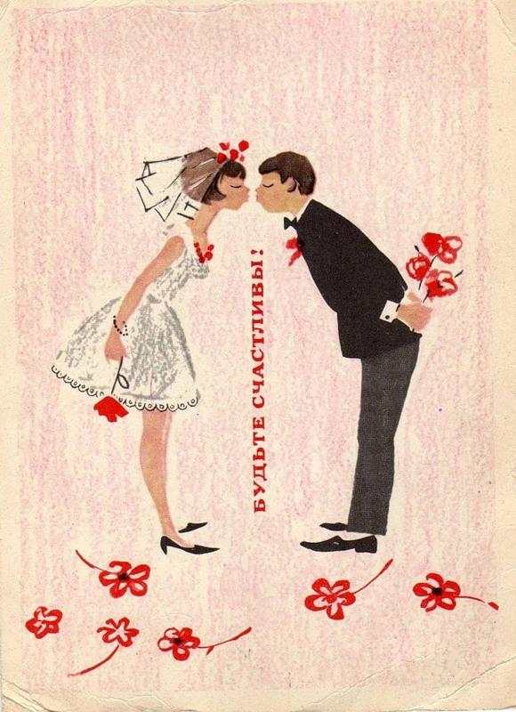 Открытки на 1 годовщину свадьбы своими руками