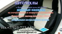 http://price-altai.ru/uploads/820000/3000/823010/thumb/p17b5j4kua13uiug6kbm842tfp1.jpg