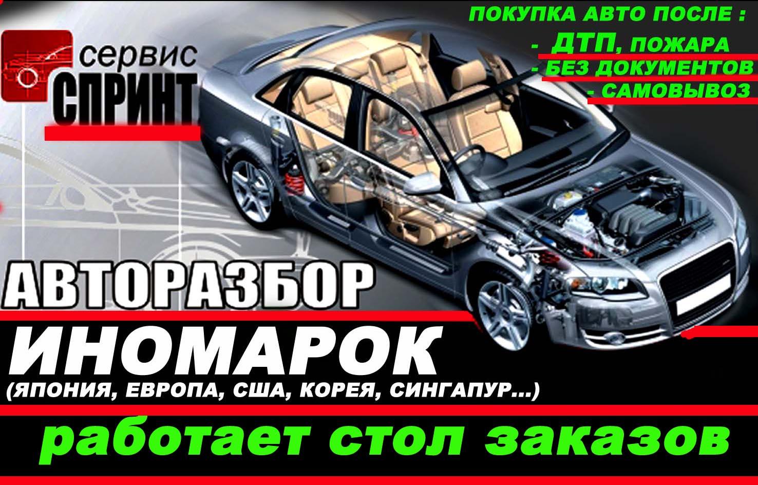 Сайт муниципального заказа челябинск