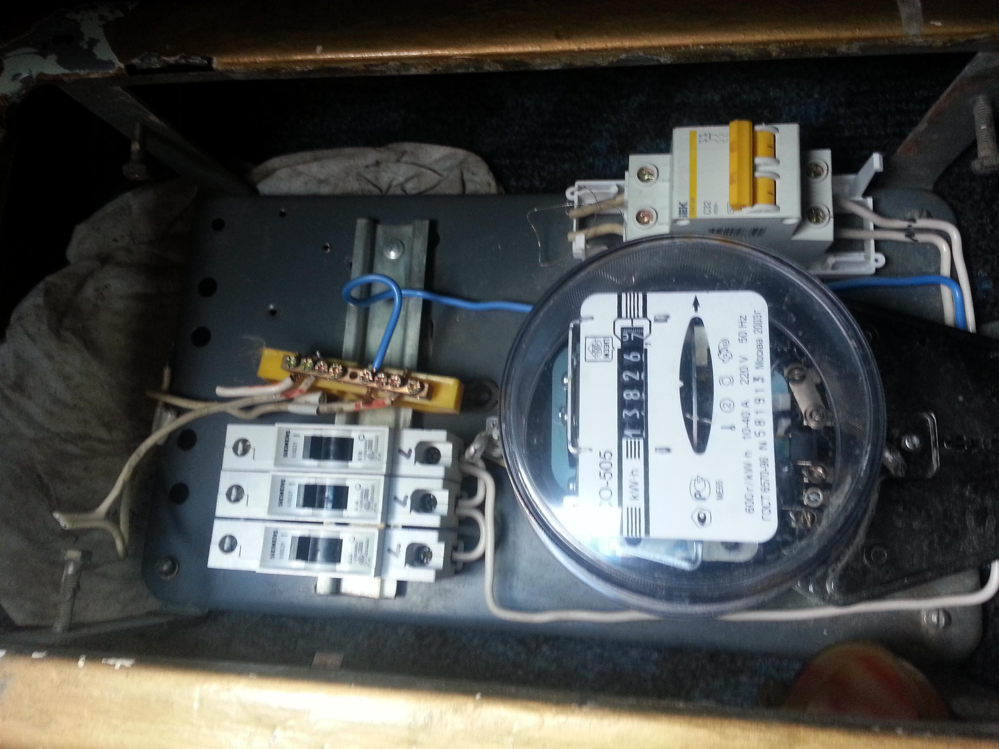 счетчики электроэнергии соэ 52/60 схема подключения
