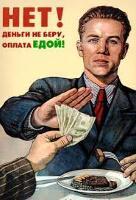 ПРОФГРУЗ