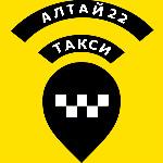 Алтай-Такси