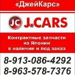 J.CARS