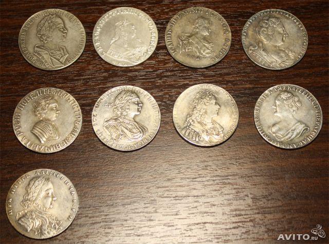 Авито ру монеты продать монеты 2005 года