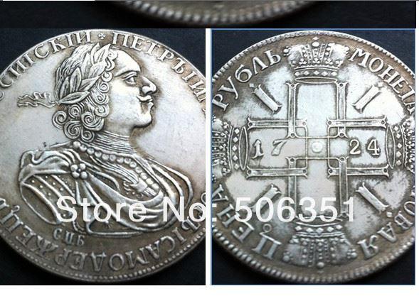 Серебрянные монеты россии мопр значок цена