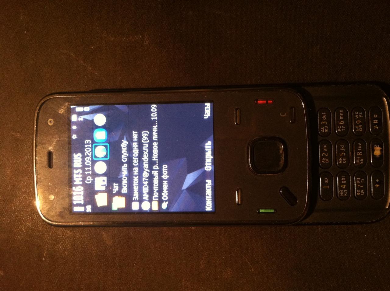 Комплектующие для мобильных телефонов аккумуляторы для телефонов, mp3 плееров звуковые запчасти для мобильных телефонов 3.