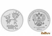 rostov-na-donu-25_rubley__luchik_i_snezhinka_371032