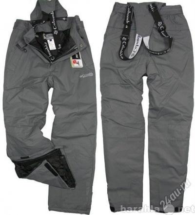 0c8227b2b9ce Продам лыжный костюм Columbia Titanium — 4 500 руб. — Общение ...
