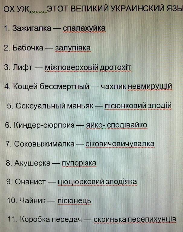 https://price-altai.ru/uploads/2014/06/1021401717e4c4.jpg