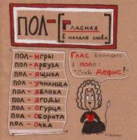 https://price-altai.ru/uploads/2014/11/thumb/0712101573c03b.jpg