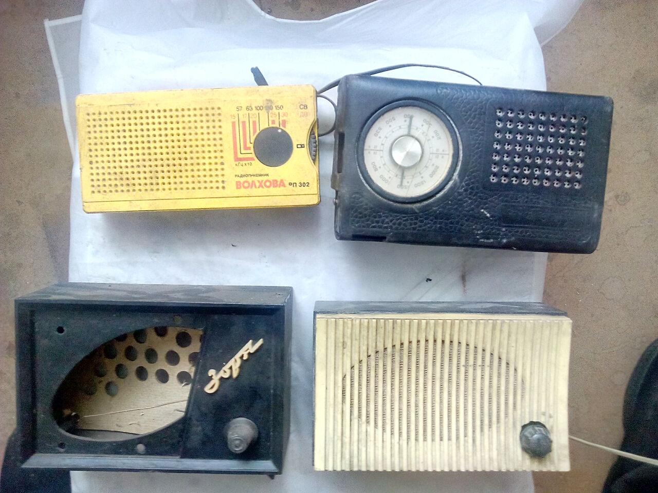 Вега - Каталог - Радиоприемники