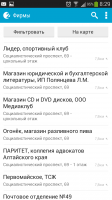 Screenshot_2015-02-09-08-29-35