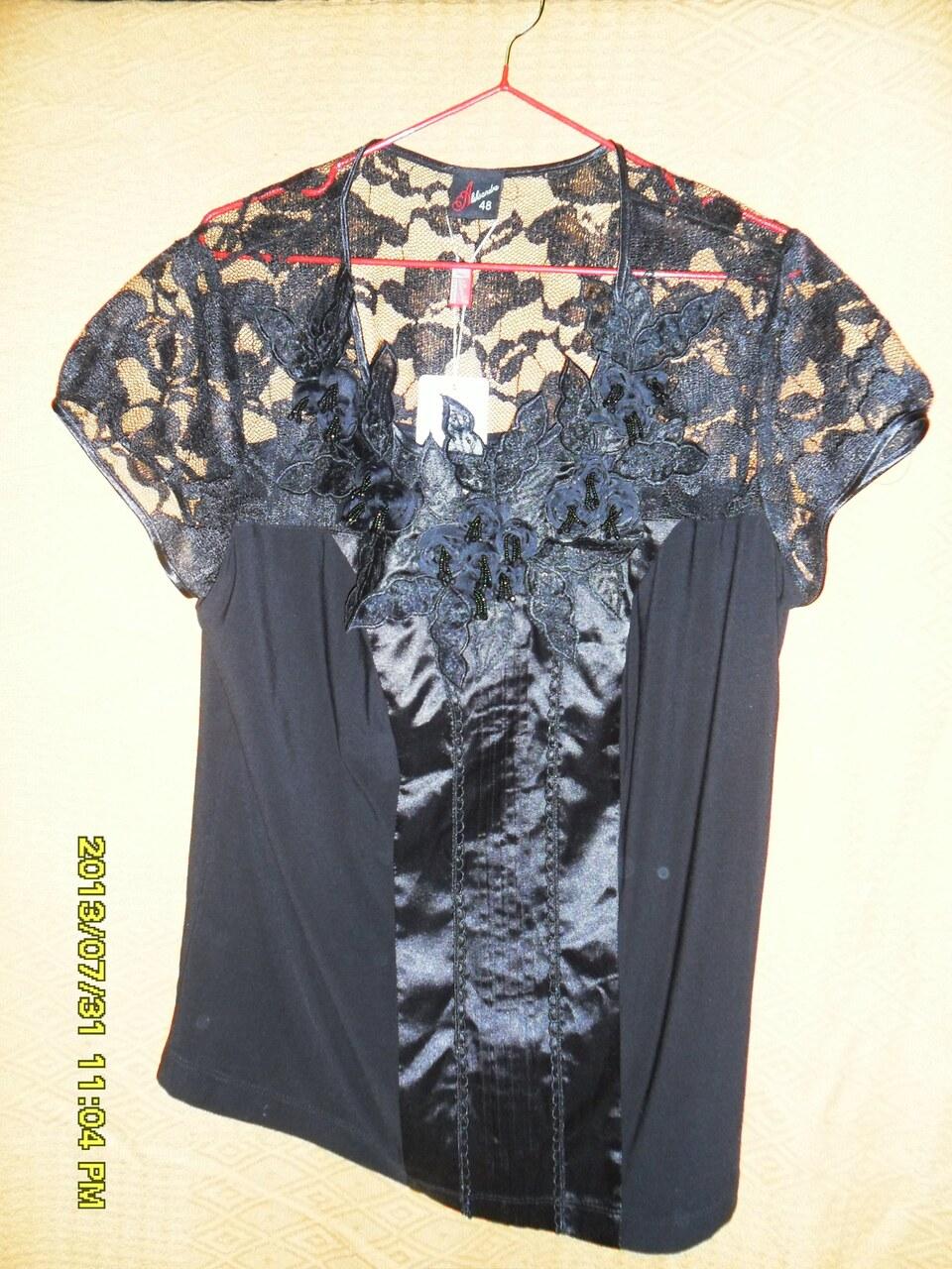 ed1d3a0481b Польские блузки — 2 000 руб. — Общение — Корзина — Price-Altai.ru