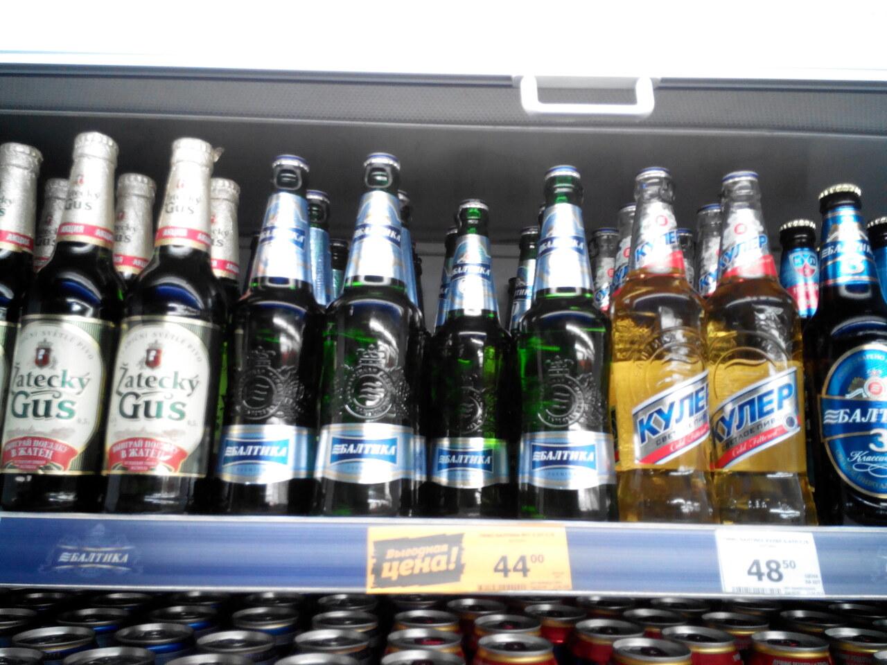 том, список названий и картинок пива в россии потолка может