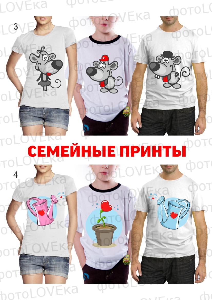 печать рисунка на всю футболку