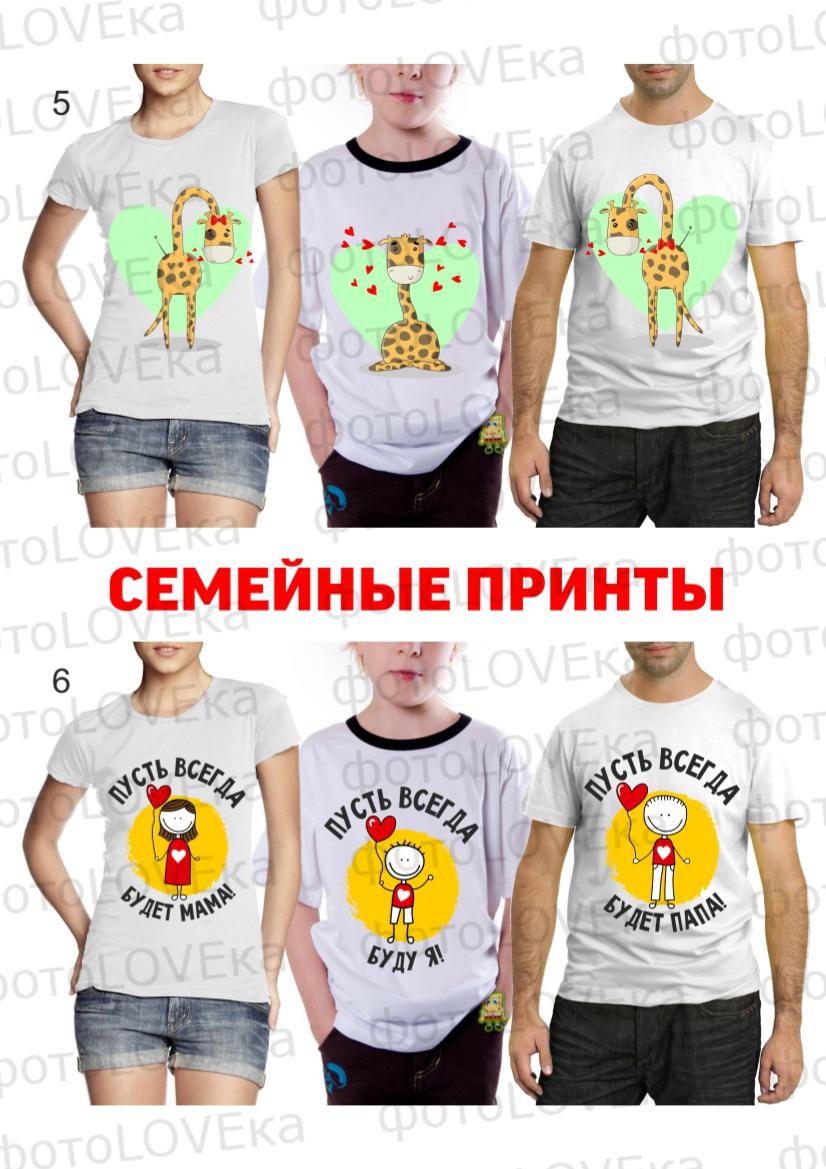 печать принта на футболке