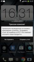 Screenshot_2015-08-17-16-31-18