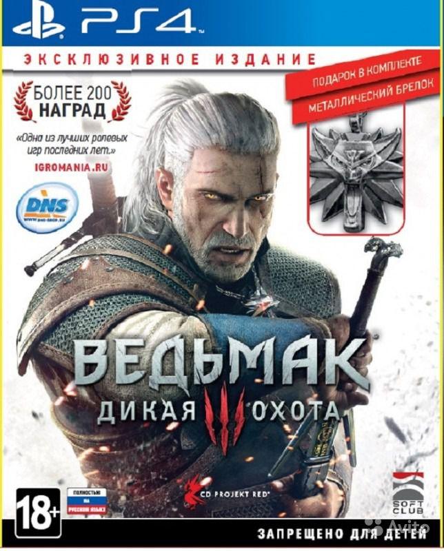 https://price-altai.ru/uploads/2015/09/221107313dc187.jpg