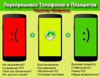 146236085_1_11111644x461_peййreproshivka-erv