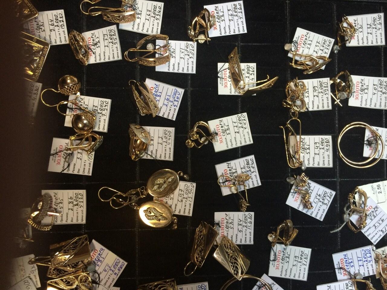 Стоит ломбарде в екатеринбург золото сколько slava стоимость часы