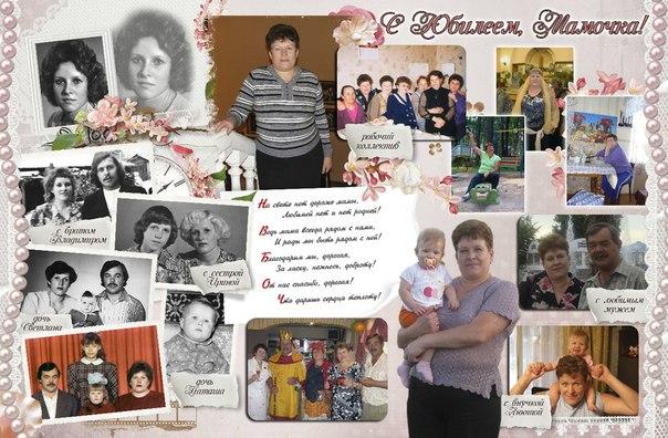 Красивейшие открытки с днем рождения подруге 106