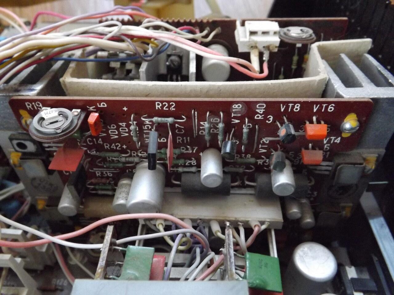 Магнитофон маяк плата громкости фото