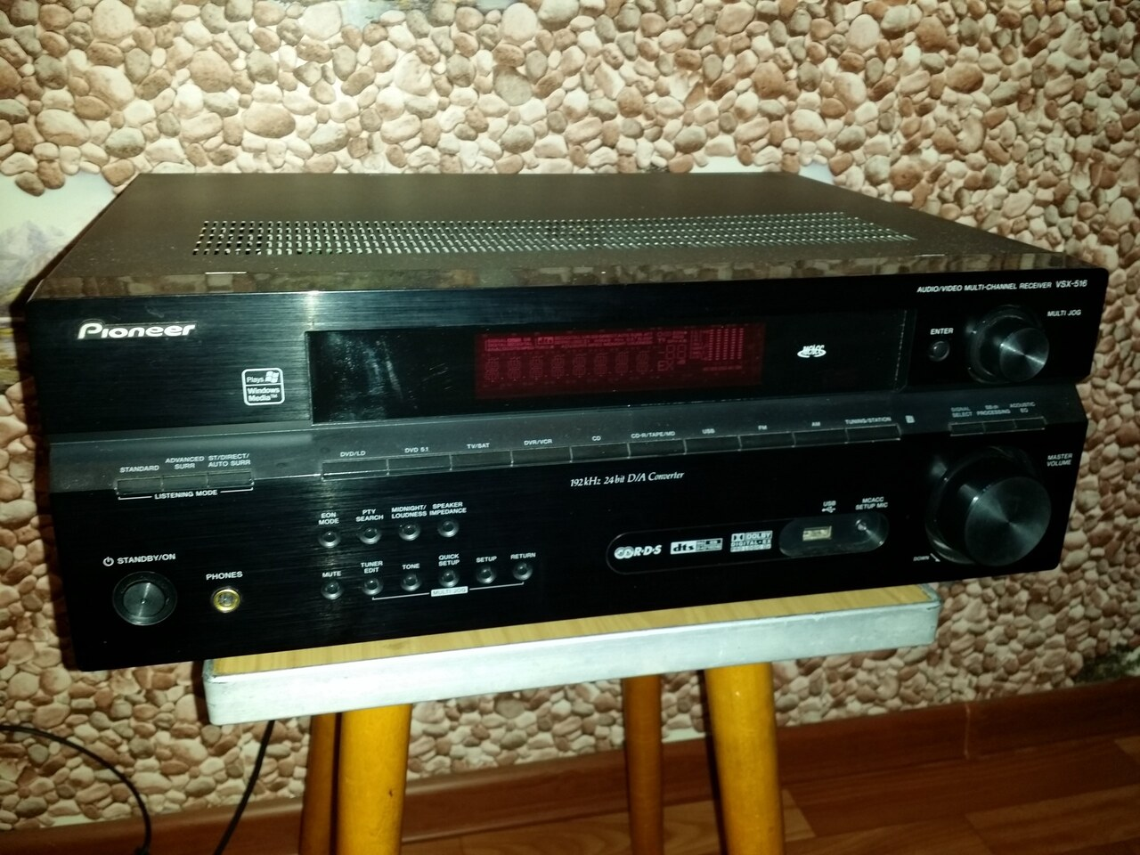 Pioneer vsx-516 manual audio video multi channel receiver.