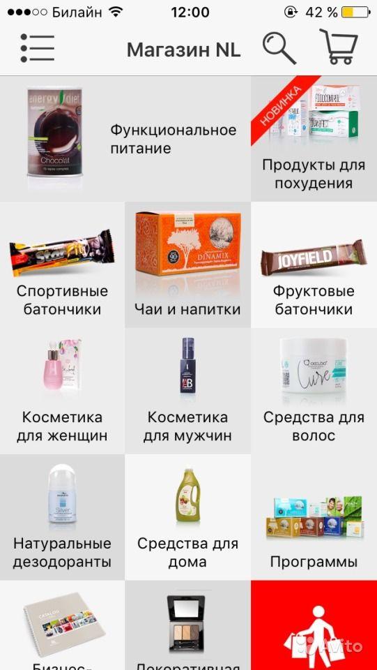 Www nlstar com каталог продукции www sale prices ru