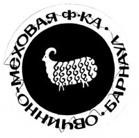 Барнаульская овчино-меховая фабрика