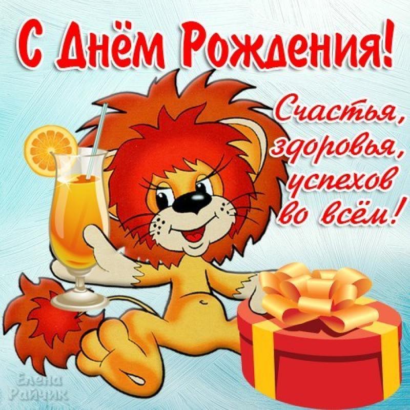 https://price-altai.ru/uploads/2016/06/2411360778e920.jpg