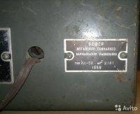 Измеритель линий ИЛ-58. Барнаул 1959. Шильдик