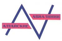 Алтайские авиалинии. Товарный знак1