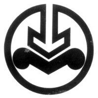 Барнаульский завод Капролит. Товарный знак.