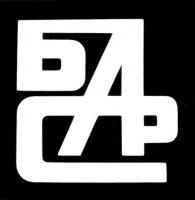 Барнаульский станкостроительный завод. Товарный знак2