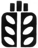 Барнаульский хлебокомбинат N 2.товарный знак