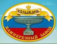 Колыванский камнерезный завод.2