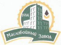 Барнаульский маслобойный завод. Товарный знак3