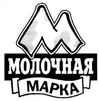 Новоалтайский городской молочный завод. Товарный знак