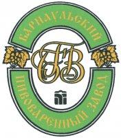Барнаульский пивоваренный завод. Товарный знак2