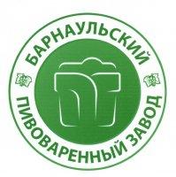 Барнаульский пивоваренный завод. Товарный знак3